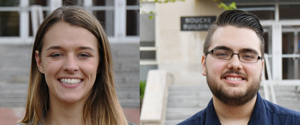 Spring 2018 recipients are Rosemary Nicholson and Zach Ricci.